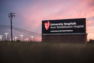 University Hospital Prefers Pylon Signs by Blink Signs in Avon OH - 44011